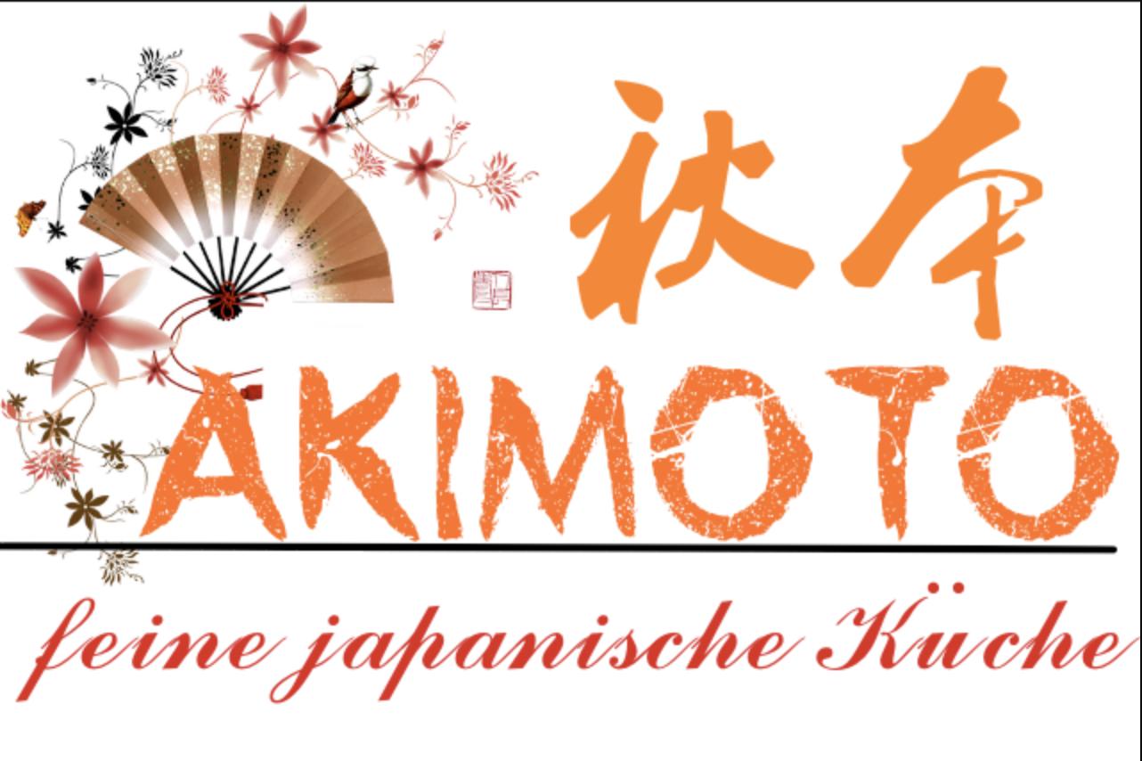 Sushi Akimoto